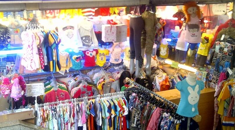 Pusat Grosir Cimahi Grosir Baju Anak di Cimahi Bandung