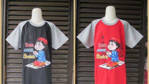 Pusat Grosir Cimahi Reseller Kaos C15 Anak Karakter Muslim Murah di Cimahi 16Ribu