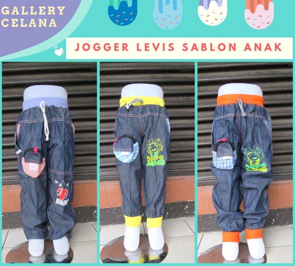 Pusat Grosir Cimahi Reseller Celana Jogger Levis Sablon Anak Laki Laki Murah di Cimahi 20Ribu