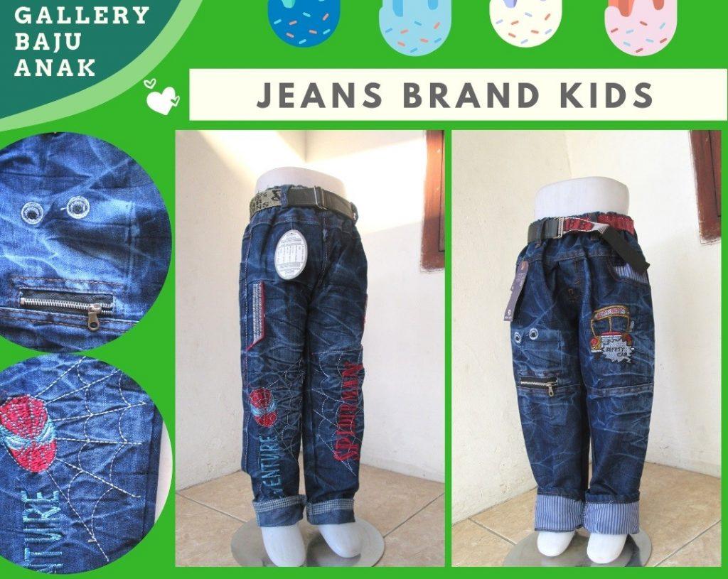 Pusat Grosir Cimahi Pusat Grosir Celana Brand Kids Anak Laki Laki Murah di Cimahi 45RIBUAN