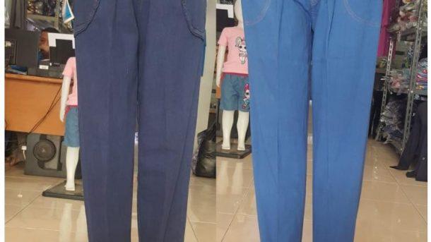 Pusat Grosir Cimahi Supplier Celana Jogger Jeans Wanita Dewasa Murah di Bandung Hanya 40RIBUAN