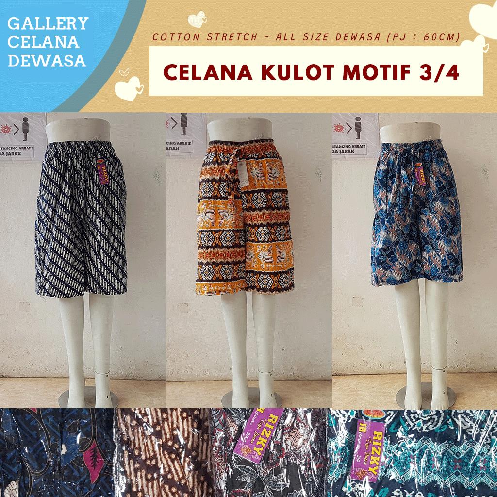 Pusat Grosir Cimahi Supplier Celana Kulot Motif 3/4 di Bandung Rp 28,000
